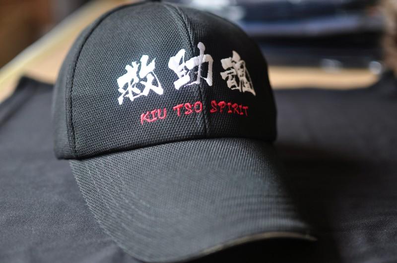 救助魂 CAP