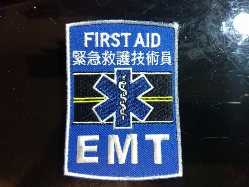 救護技術員臂章